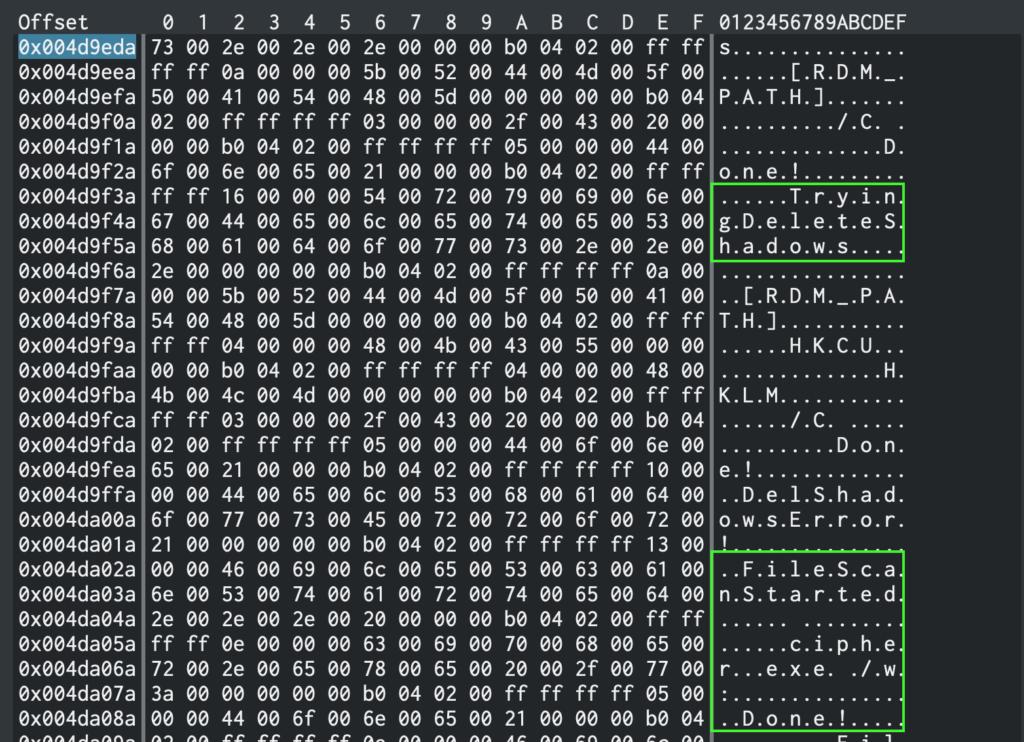 Matrix delete shadow volumes