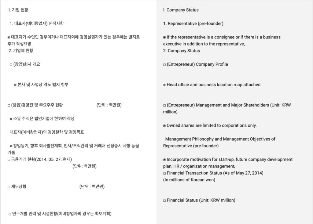 image of translation of malicious doc